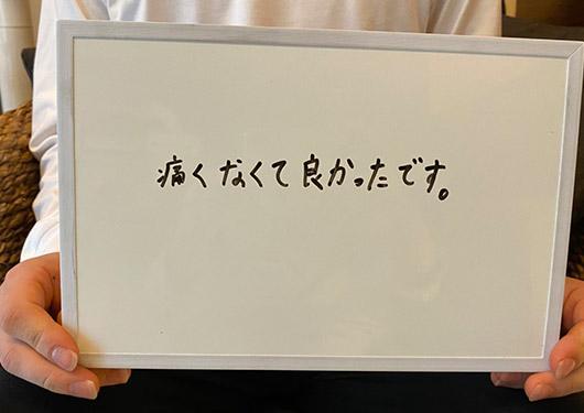 T様姫路市18歳 男性ヒゲ